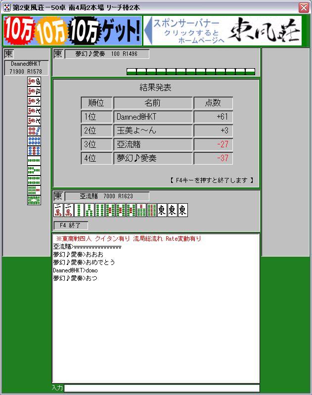 20080824-6.jpg