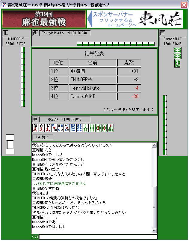 20080825-1.jpg