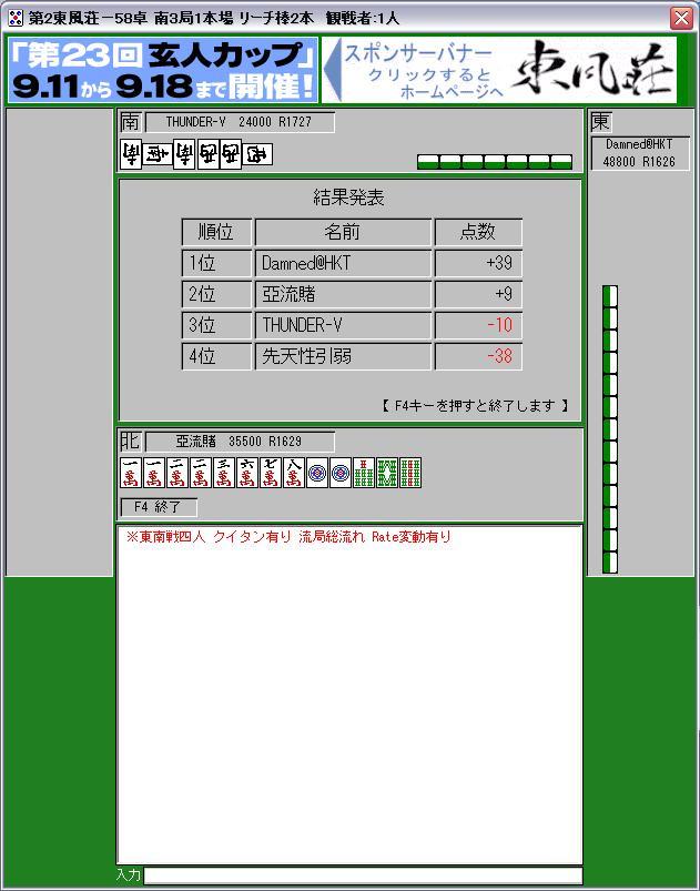 20080825-5.jpg