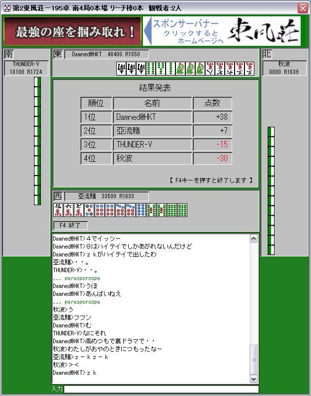 20080825-6.jpg