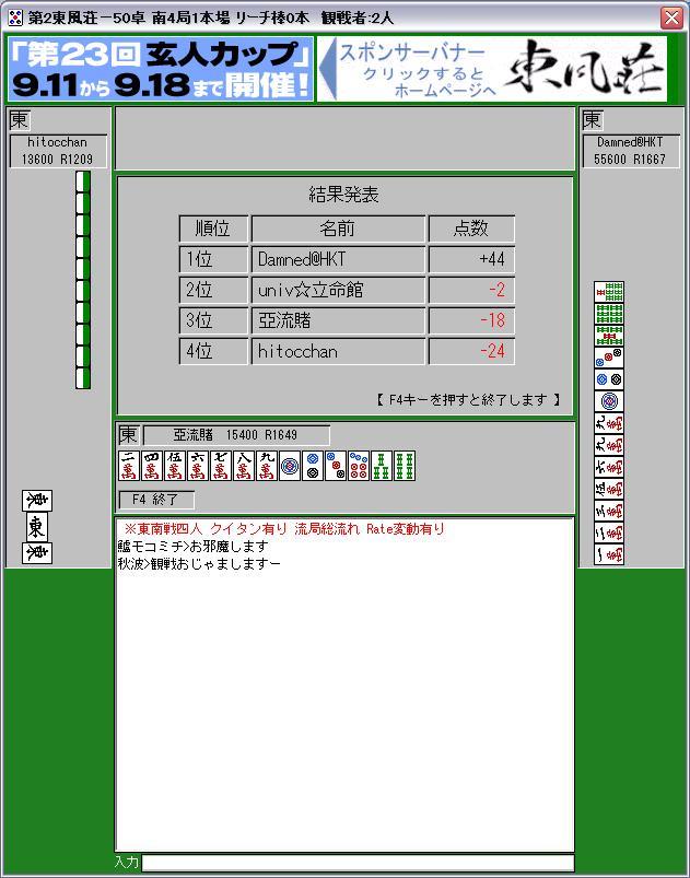 20080825-8.jpg
