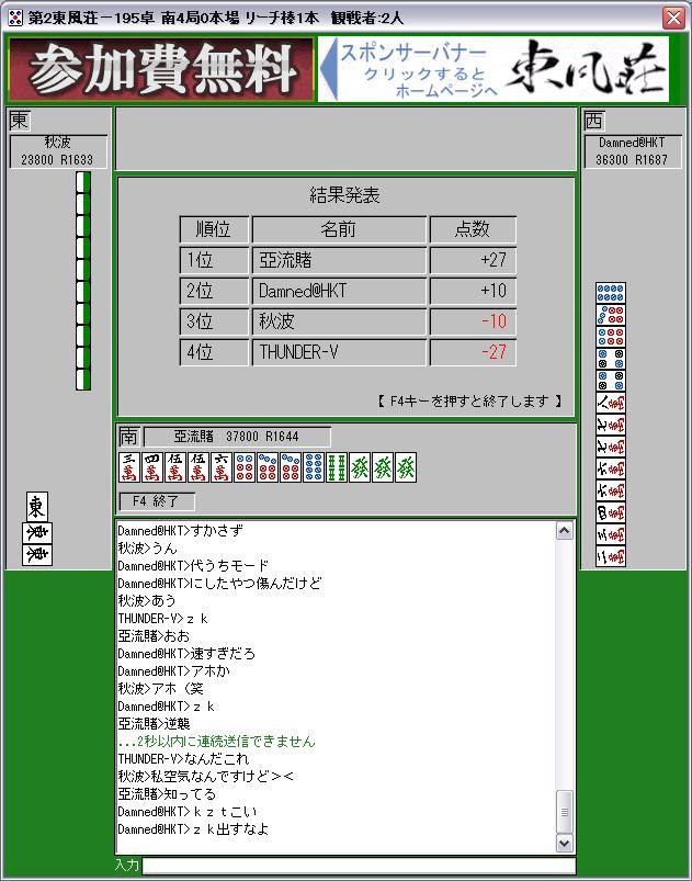 20080826-1.jpg