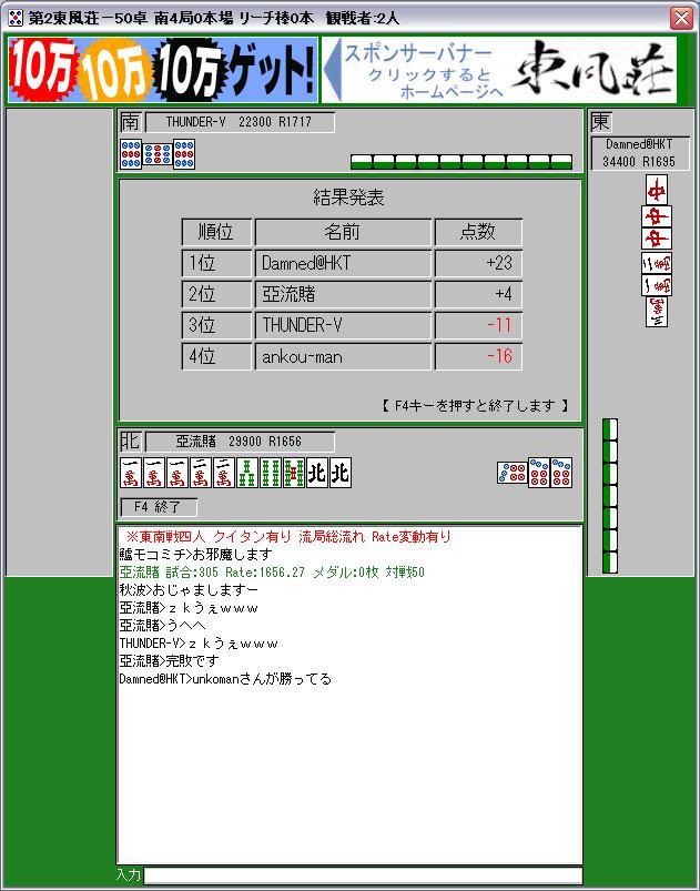 20080826-2.jpg