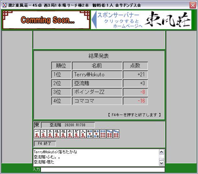 MJ0615-1.jpg