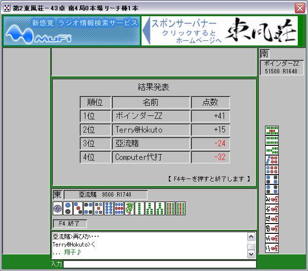 MJ0615-2.jpg