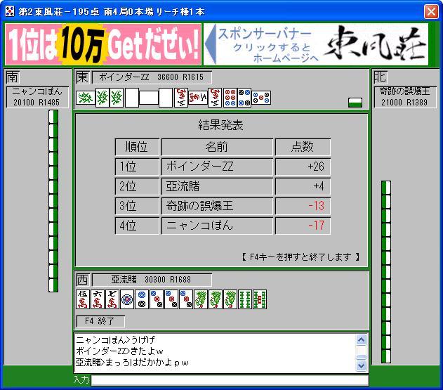 MJ11.jpg