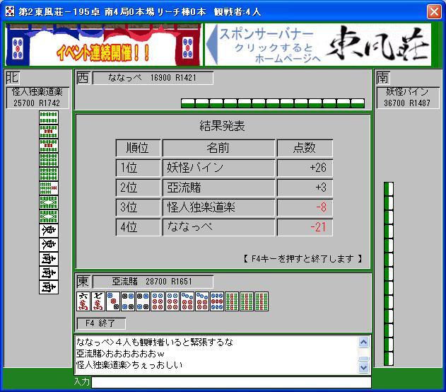 mzh2.jpg