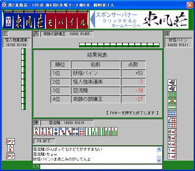 mzh4.jpg