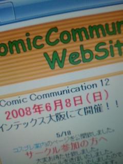 20080526003512