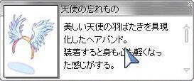 061206D.jpg