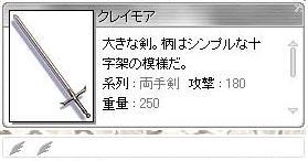 070221D.jpg