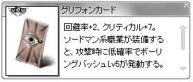 070402B.jpg