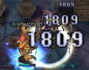 070609B.jpg
