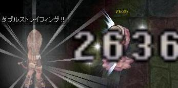 070727A.jpg