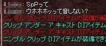080808D.jpg