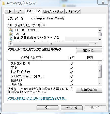 Vista01.jpg