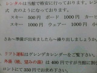 20060106171232.jpg
