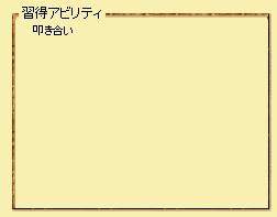 2009y10m08d_180014818.jpg