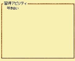 2009y10m30d_143201015.jpg