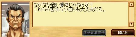 2009y11m01d_130048029.jpg