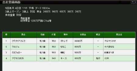 2009y11m27d_133953537.jpg