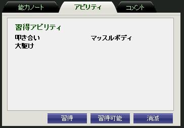 2009y12m01d_135826432.jpg