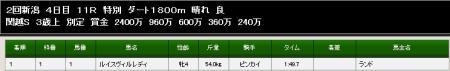 2009y12m13d_002402000.jpg
