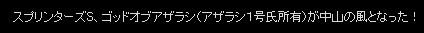 2009y12m23d_121550618.jpg