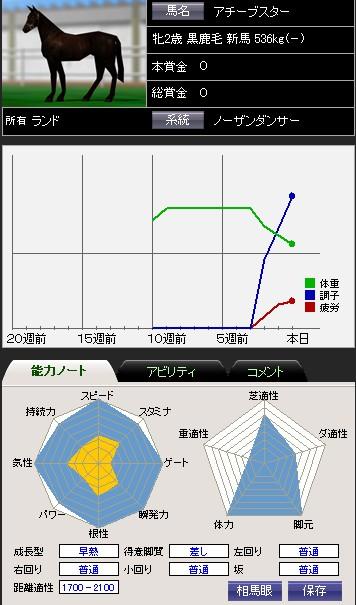 2010y01m20d_121429716.jpg