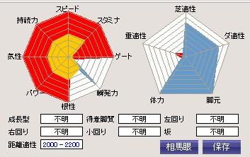 2010y01m25d_122519164.jpg