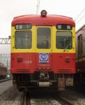 DSCF0818.png