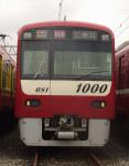 DSCF0819.png