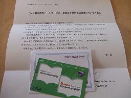 DSCF2670.jpg