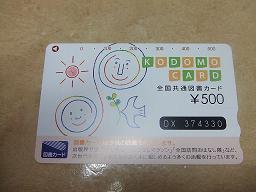 DSCF2689.jpg