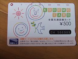 DSCF2912.jpg
