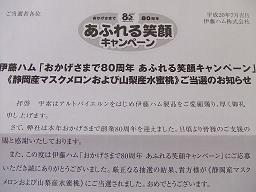 DSCF2930.jpg