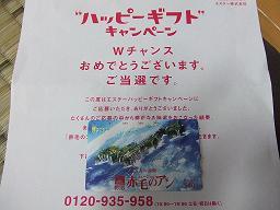 DSCF2986.jpg