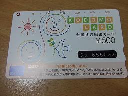 DSCF3004.jpg