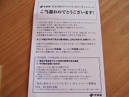DSCF3050.jpg