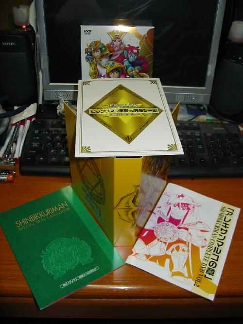 新ビックリマン コンプリートDVD VOL.2 中身3
