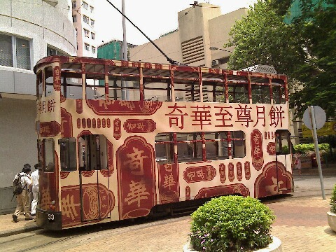 奇華電車 001s