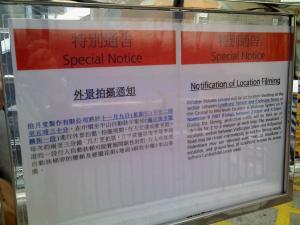 Central Escalator 001