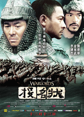 TheWarlords_poster.jpg