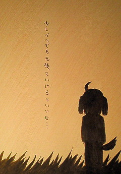 20080110172208