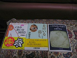 RIMG3759books.jpg