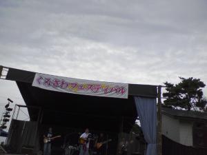20080817135311