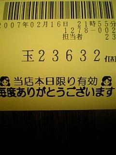 070216_215200.jpg