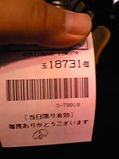 11.4釣果