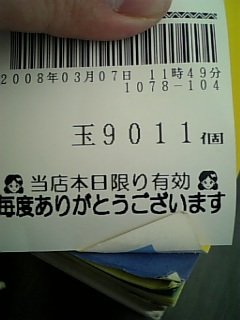 DVC00097_M.jpg