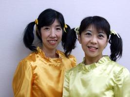 ユキ&ユミ